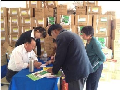 本次大会由省畜牧业协会主办,昌黎县人民政府,秦皇岛市农业局